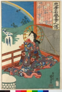 Peinture de la princesse Chujo-Hime