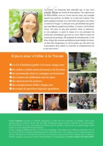 """Présentation du séminaire """"Transe et méditation"""""""